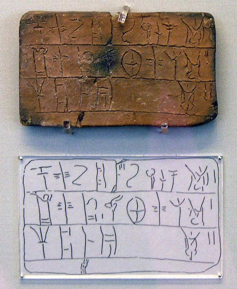 Linear B tablets (Mycenaean Greek)