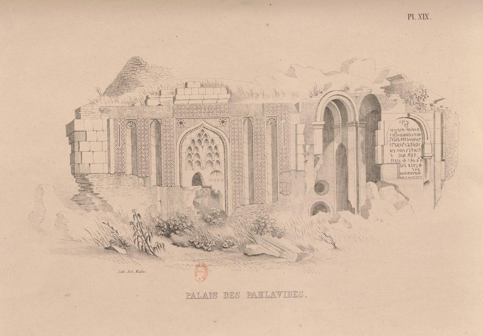 Ruins of Ani-19