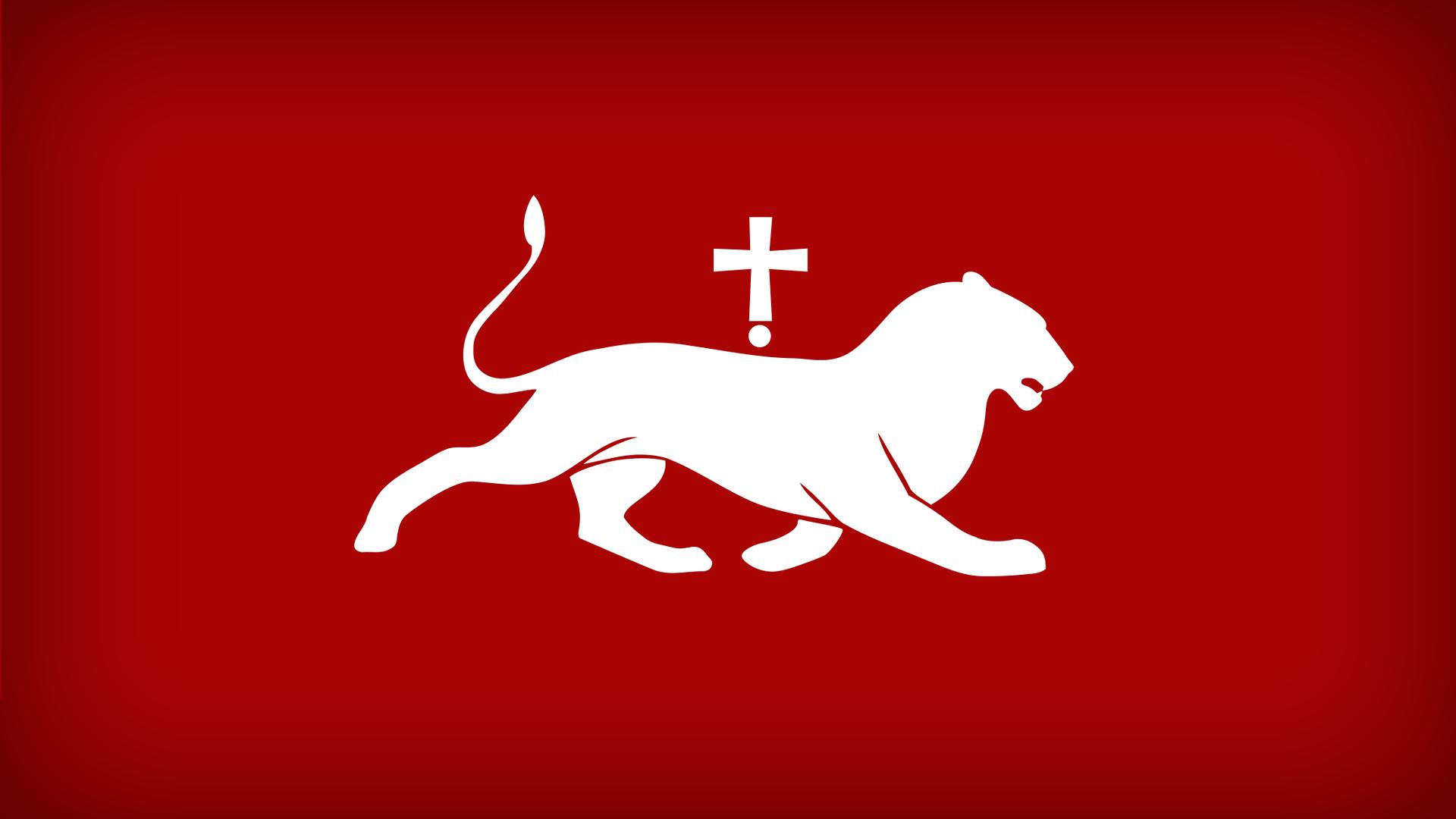 Flag of medieval Kingdom of Armenia (884 AD.) - PeopleOfAr