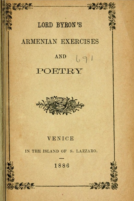 http://www.peopleofar.com/wp-content/uploads/lord-byron-armenian-exercises-and-poetry.jpg